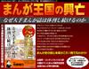 Special_nakano_790_2